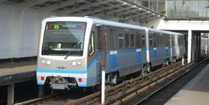 Скачать программа карта метро москва